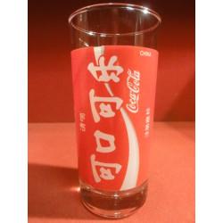 1 VERRE COCA-COLA  CHINOIS